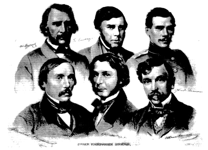Дневник, 1856 г.
