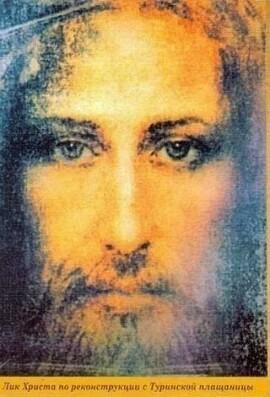 Почему смысл миссии Иисуса был искажен