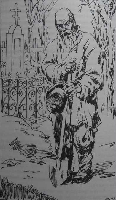 Железная хватка графа Соколова