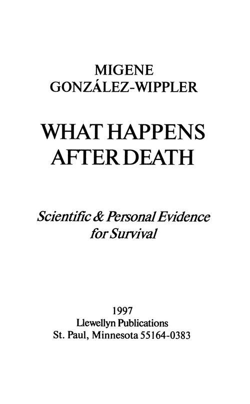 Что происходит после смерти