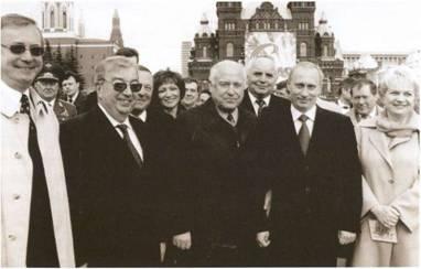Повседневная жизнь Кремля при президентах