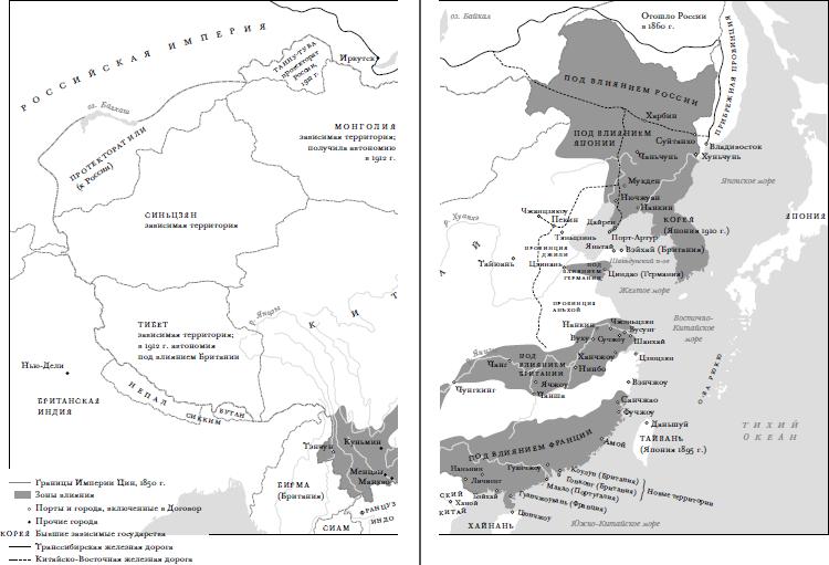 Всемирный потоп. Великая война и переустройство мирового порядка, 1916-1931