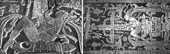 Разум и цивилизация, или Мерцание в темноте