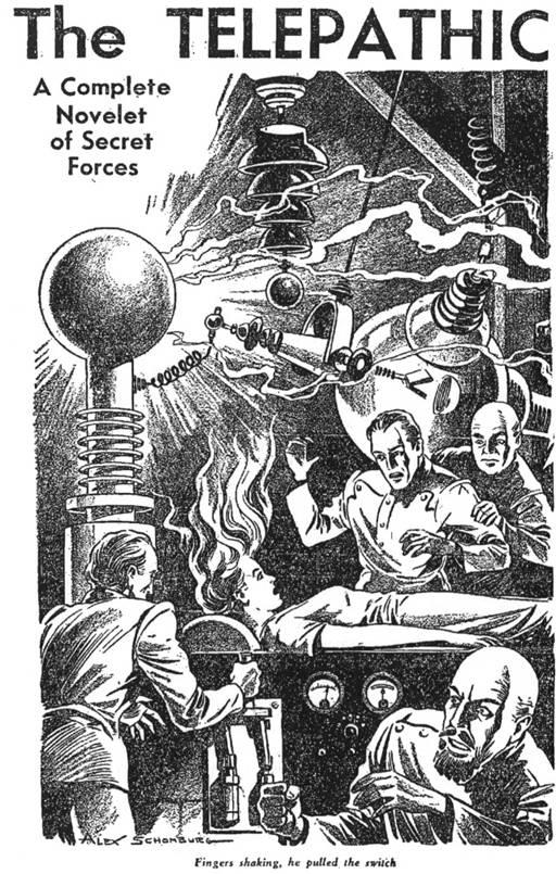 Темное вторжение (сборник)