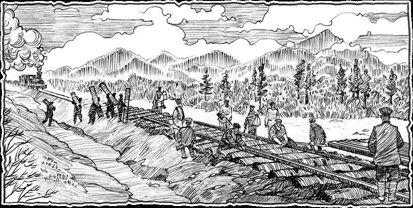 Дорога в Китеж