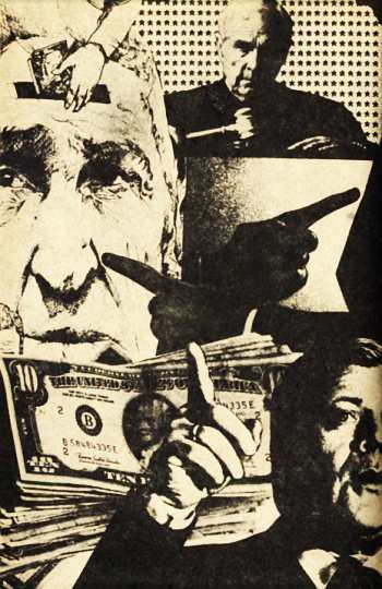 Деньги и политика