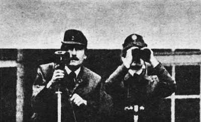 Полиция 'свободного общества'