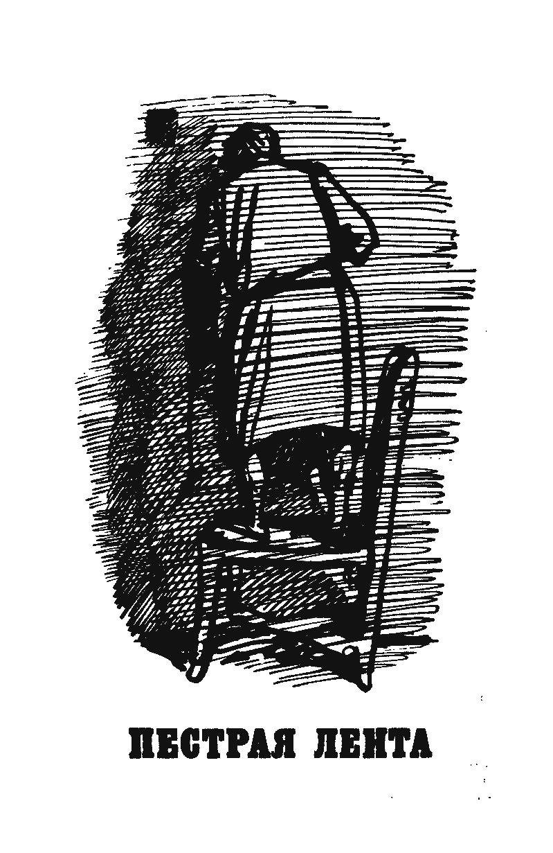 Голубой карбункул