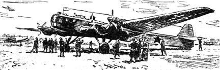 Полярный летчик