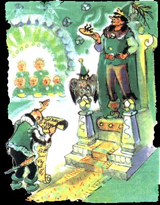 Урфин джюс и его деревянные солдаты книга картинки 10