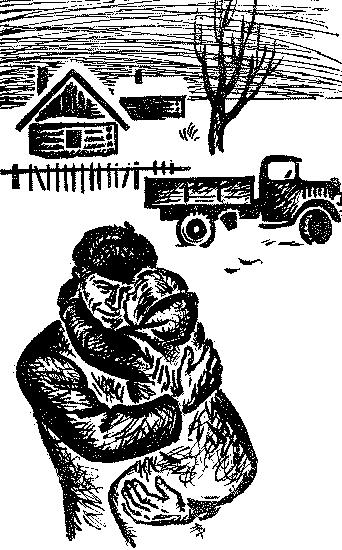 Фронт (илл)