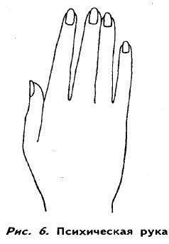 http://www.e-reading.co.uk/illustrations/111/111377-_06.jpg