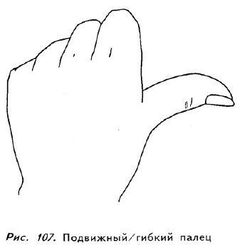 http://www.e-reading.bz/illustrations/111/111377-_105.jpg