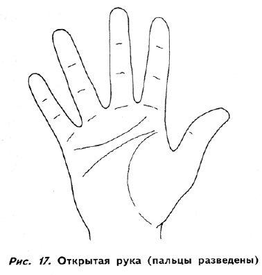 http://www.e-reading.co.uk/illustrations/111/111377-_16.jpg