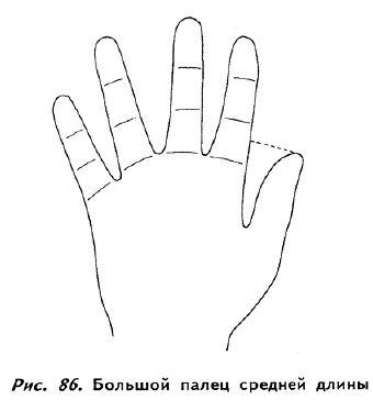 http://www.e-reading.bz/illustrations/111/111377-_84.jpg