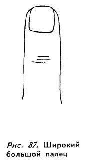http://www.e-reading.bz/illustrations/111/111377-_85.jpg