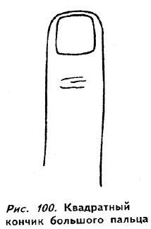 http://www.e-reading.bz/illustrations/111/111377-_98.jpg
