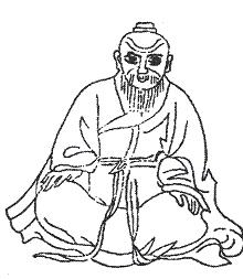 Тайный смысл и разгадка кодов Лао-цзы