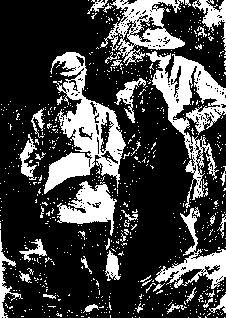 Сотрудник ЧК