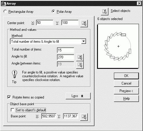 AutoCAD 2009 для студента. Самоучитель