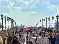 Литературная Газета 6252 (48 2009)