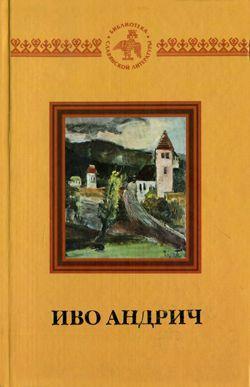 Рзавские холмы