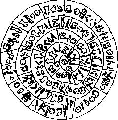 Праславянская письменность (результаты дешифровки)
