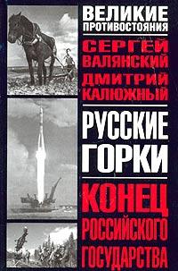 http://www.e-reading.org.ua/illustrations/133/133106-cover.jpg