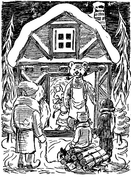 Дом с волшебными окнами. Повести