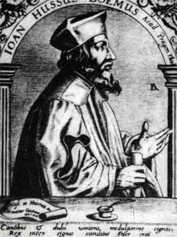 История инквизиции. том 2