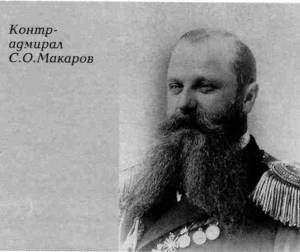Тинг против Макарова