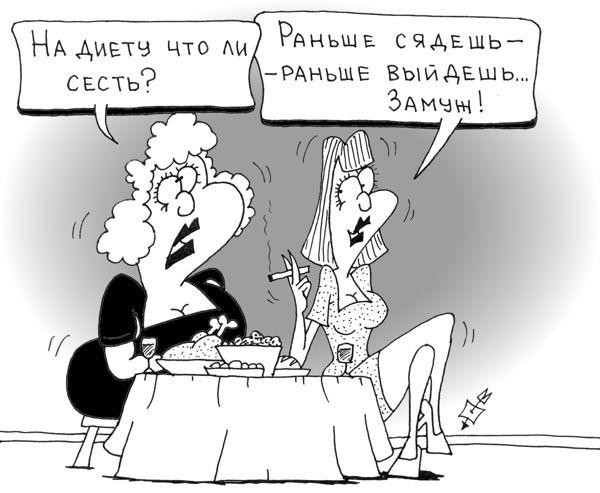 КАРТИНКИ НА РАБОЧИЙ СТОЛ ДАРТ ВЕЙДЕР 1920Х1080