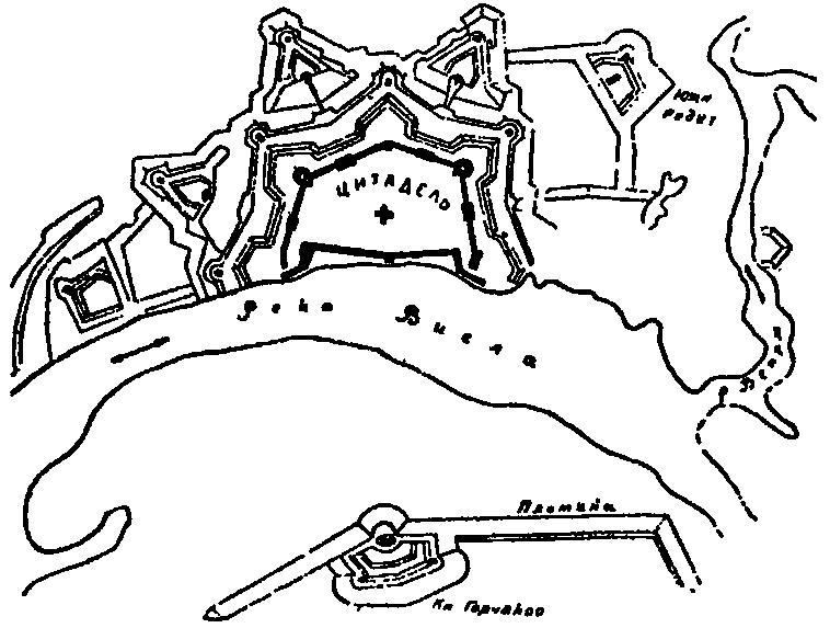 Она состояла из цитадели и главной ограды.  Цитадель была образована двухэтажной оборонительной казармой...  Схема 36.