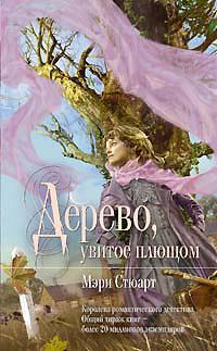 http://www.e-reading.org.ua/illustrations/148/148902-cover.jpg