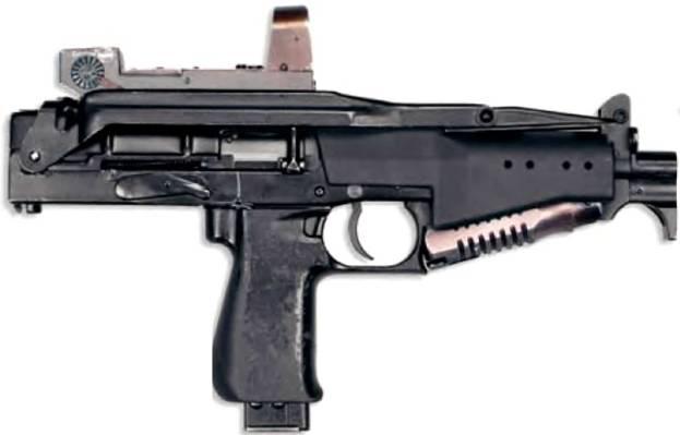 Пулеметы пп 91 кедр и пп 9 клин