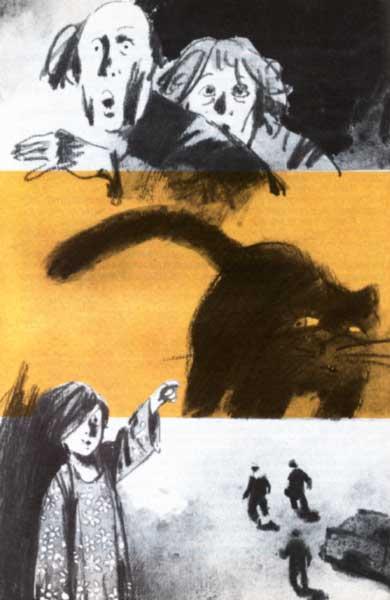 Таинственный кот идет на дело