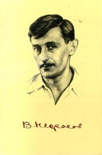 Вася Конаков