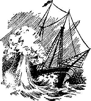 Шхуна «Колумб»