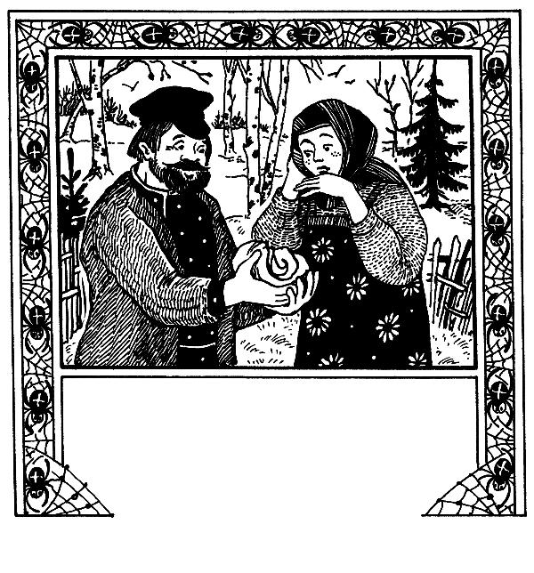 Книга бажова малахитовая шкатулка скачать