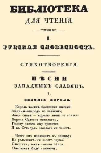 Энциклопедия «Литература и язык» (с иллюстрациями)