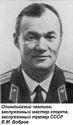 С эмблемой ЦСКА