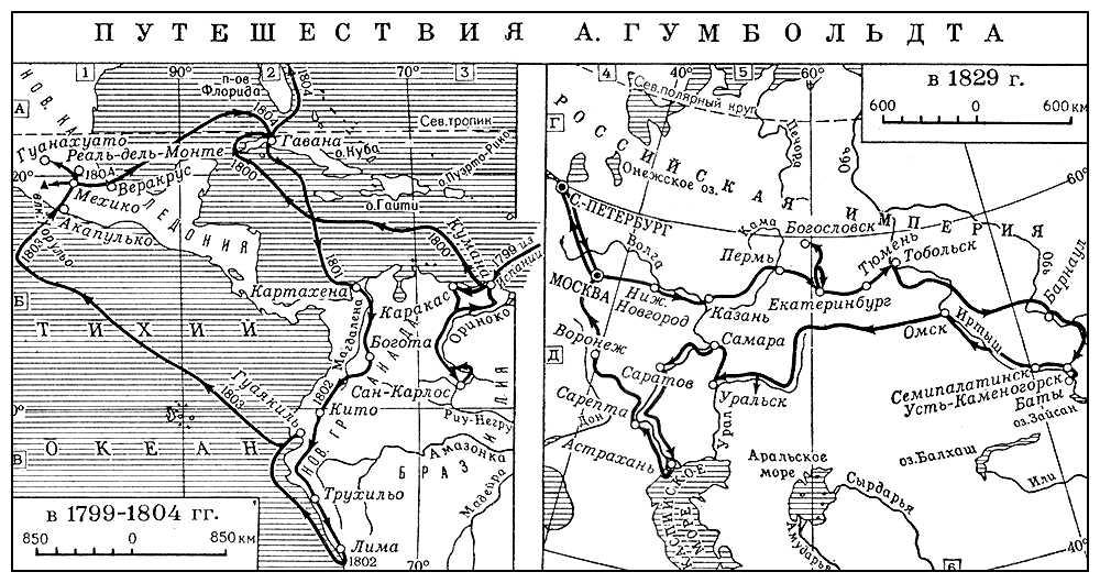 Книга: Большая Советская Энциклопедия (ГУ)