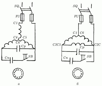 Рис. 98.  Схема подключения трехфазного электродвигателя к однофазной сети с помощью конденсаторов: а...