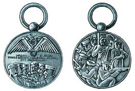 Наградные знаки Белой армии 84329-pic_101