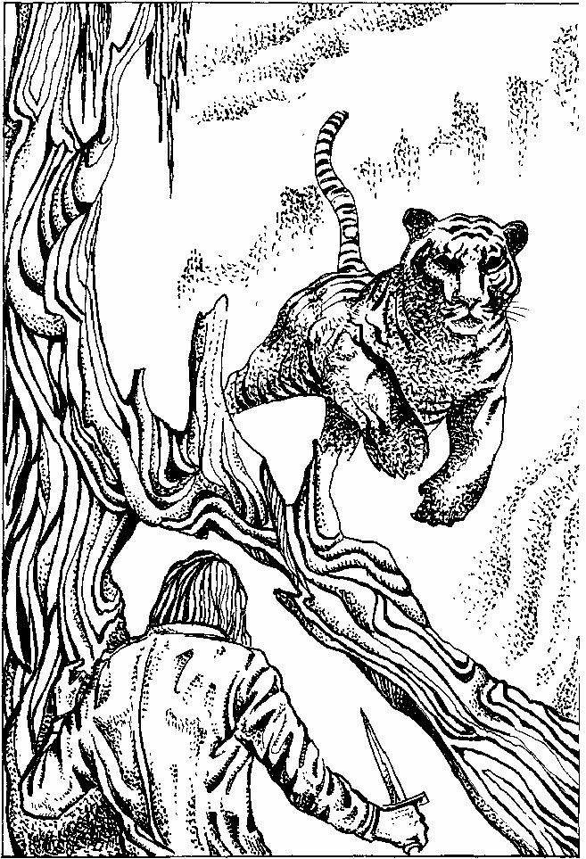 ФАТА-МОРГАНА 9 (Фантастические рассказы и повести)