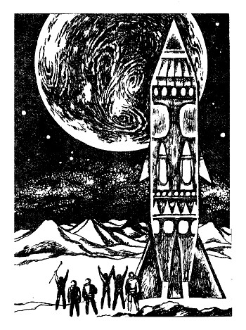 Путь к Марсу. Научно-фантастическая хроника конца XX века