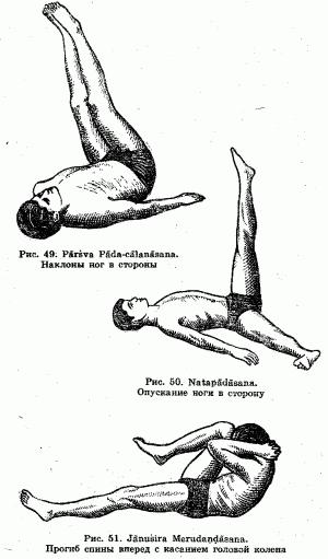 Йога для красоты, здоровья и долголетия